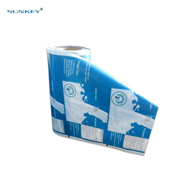 Automatic aluminum foil food packaging film4