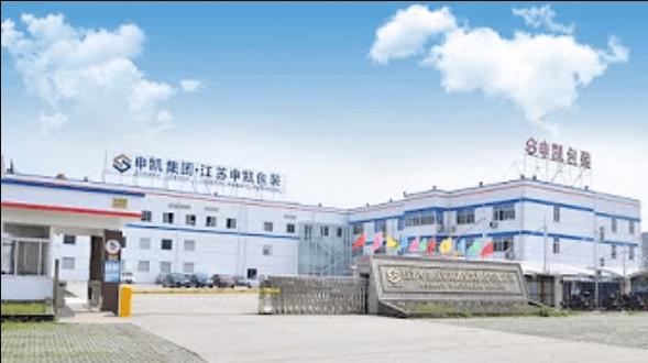 Jiangying Sunkey Packaging Co.,Ltd