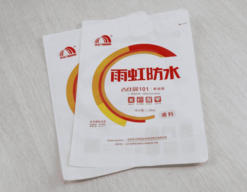 Liquid material packaging bag
