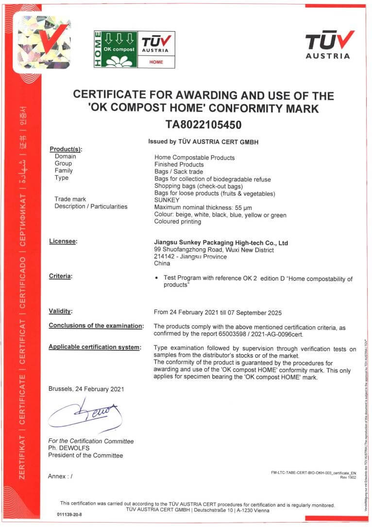 Biodegradable & Compostable Packaging Certificate